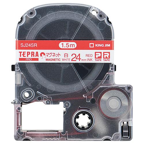 キングジム テプラ PRO テープカートリッジ マグネットテープ 24mm 白/赤文字 SJ24SR 1個