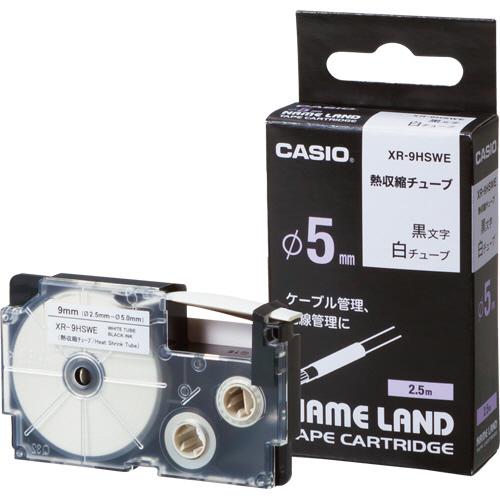 カシオ NAME LAND 熱収縮チューブテープ 9mm(φ5mm)×2.5m 白/黒文字 XR-9HSWE 1個