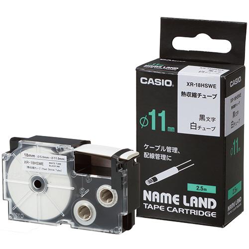 カシオ NAME LAND 熱収縮チューブテープ 18mm(φ11mm)×2.5m 白/黒文字 XR-18HSWE 1個