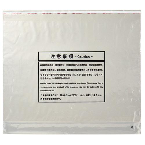 王子アドバ 免税対象品用ポリ袋 平袋 Lサイズ OJ-MPH-L 1パック(100枚)