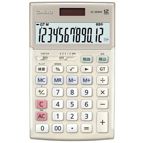 カシオ 本格実務電卓 12桁 ジャストタイプ ゴールド JS-20WK-GD 1台