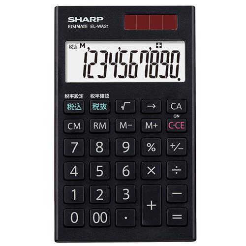 シャープ 電卓 10桁 手帳サイズ EL-WA21-X 1台