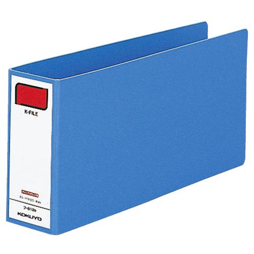 コクヨ 統一伝票用Kファイル T5×Y11 2穴 400枚収容 背幅52mm 青 フ-812B 1冊