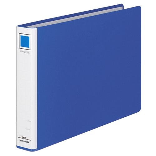 コクヨ リングファイル PPフィルム貼表紙 A4ヨコ 2穴 220枚収容 背幅45mm 青 フ-435NB 1冊