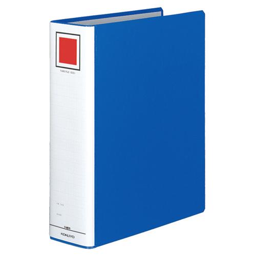 コクヨ チューブファイル(エコ) 片開き A4タテ 700枚収容 70mmとじ 背幅85mm 青 フ-E670B 1冊