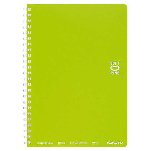 コクヨ ソフトリングノート(ドット入り罫線) A5 B罫 50枚 ライトグリーン ス-SV331BT-LG 1冊