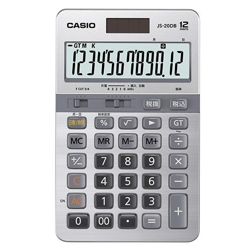 カシオ 本格実務電卓 日数&時間計算 12桁 JS-20DB-N 1台