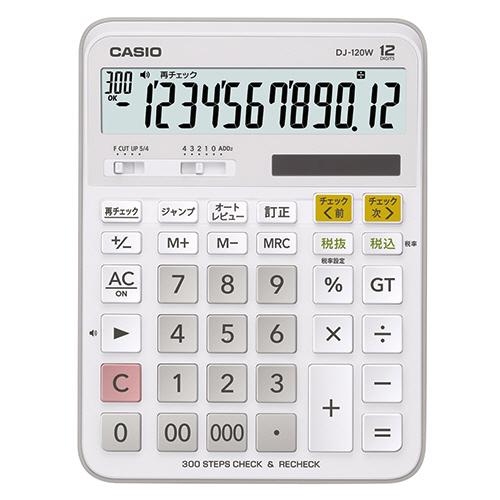 カシオ 計算チェック機能付き電卓 12桁 DJ-120W-N 1台