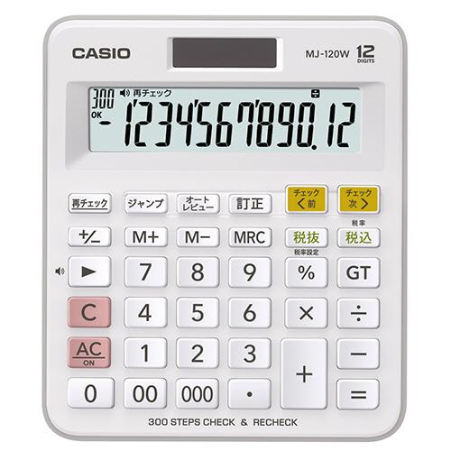 カシオ 計算チェック機能付き電卓 12桁 MJ-120W-N 1台