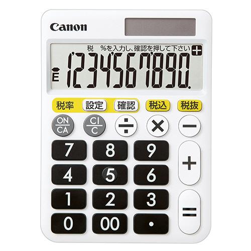 キヤノン くっきりはっきり電卓 HF-1000T 10桁 0899C001 1台