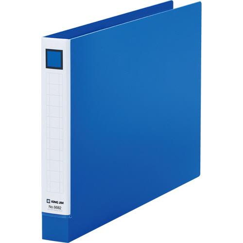 キングジム レバーリングファイル A4ヨコ 2穴 250枚収容 背幅33mm 青 6682アオ 1冊