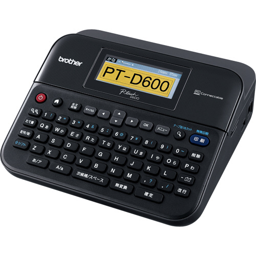 ブラザー ピータッチ PT-D600 1台