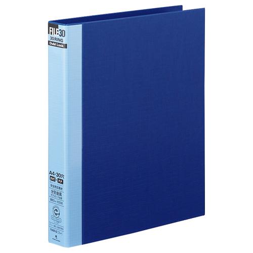 マルマン ダブロックファイル A4タテ 30穴 250枚収容 背幅44mm ブルー F949R-02 1冊