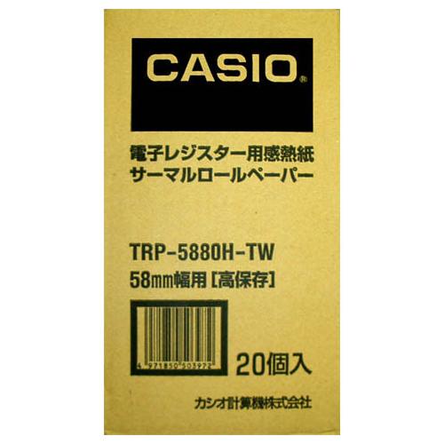 カシオ 電子レジスター用 ロールペーパー 紙幅58mm 高保存タイプ TRP-5880H-TW 1パック(20個)