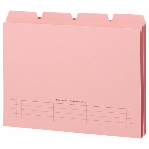 ライオン事務器 4カットフォルダー 山付ファイル A4 ピンク No.31-4P 1パック(4冊)
