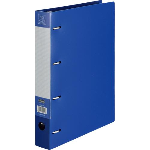 TANOSEE 名刺ホルダー 差替式 A4タテ 4穴 600名用 ヨコ入れ ブルー 1冊