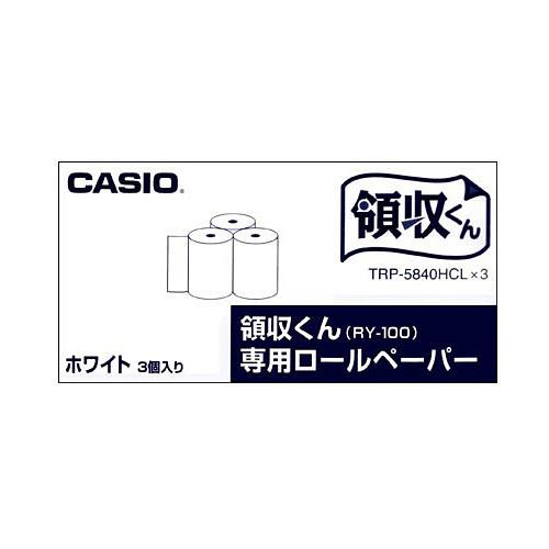 カシオ 電子レジスター用 ロールペーパー 紙幅58mm TRP-5840HCL*3 1パック(3個)