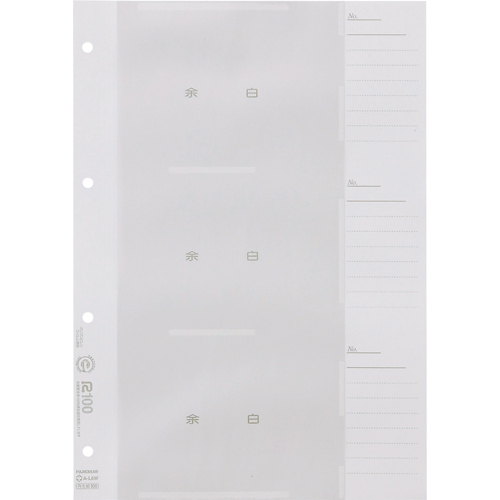 フジカラー販売 フジカラー工事用写真帳L スペア台紙 203046 1パック(50枚)
