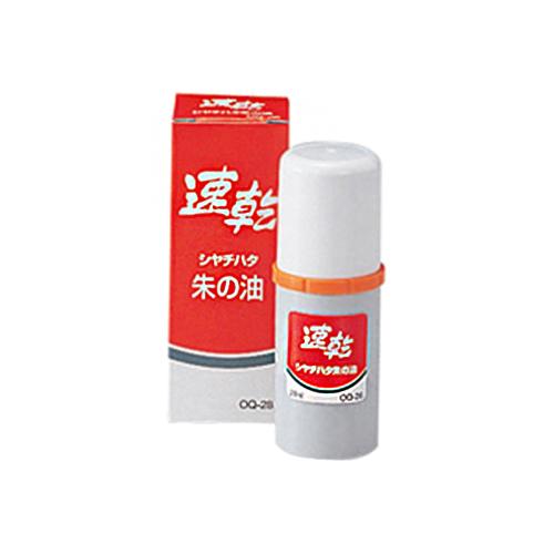 シヤチハタ 速乾シヤチハタ朱の油 28ml OQ-28 1個