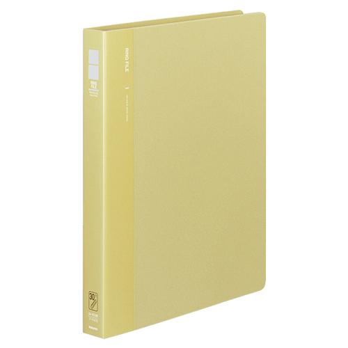 コクヨ リングファイル 発泡PP表紙 A4タテ 30穴 170枚収容 背幅33mm 黄 フ-F470Y 1冊