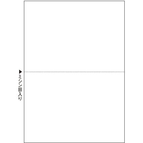 小林クリエイト 汎用カットシート A4 横ミシン1本 2分割 A4M55Y1 1箱(2500枚:500枚×5冊)