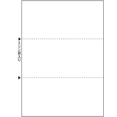 小林クリエイト 汎用カットシート A4 横ミシン2本 3分割 A4M55Y2 1箱(2500枚:500枚×5冊)