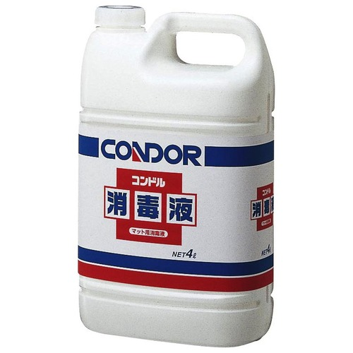 山崎産業 消毒マット専用消毒液 コンドル消毒液 4L 311408 1本