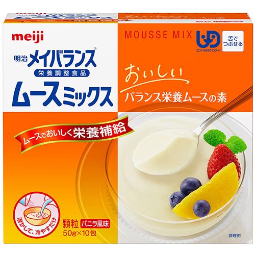 明治 メイバランスムースミックス 50g 1箱(10包)