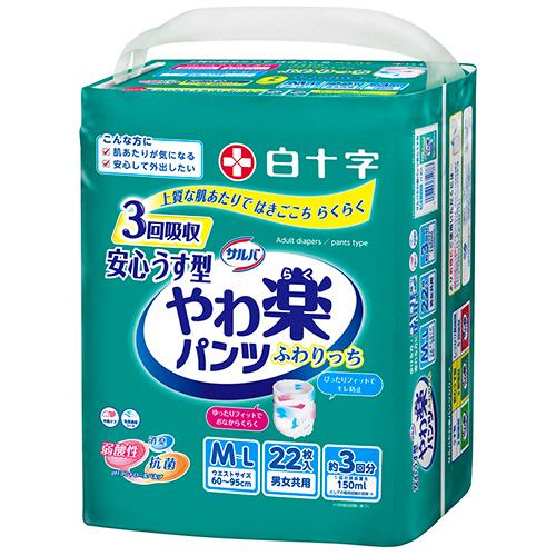 白十字 サルバ Dパンツ やわらかスリム うす型スーパー M-L 男女共用 1パック(22枚)