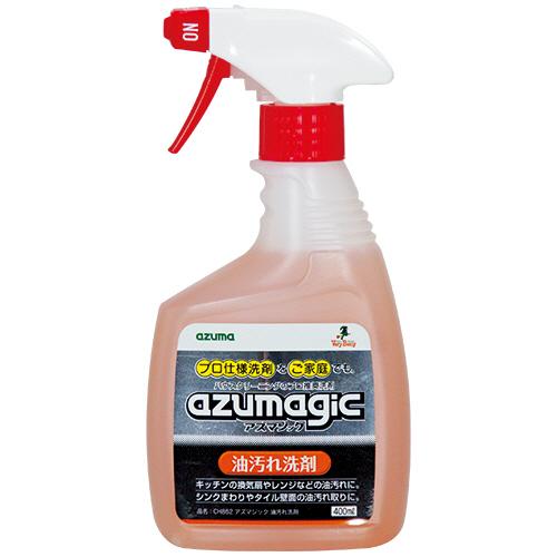 アズマ工業 アズマジック 油汚れ洗剤 CH862 1本