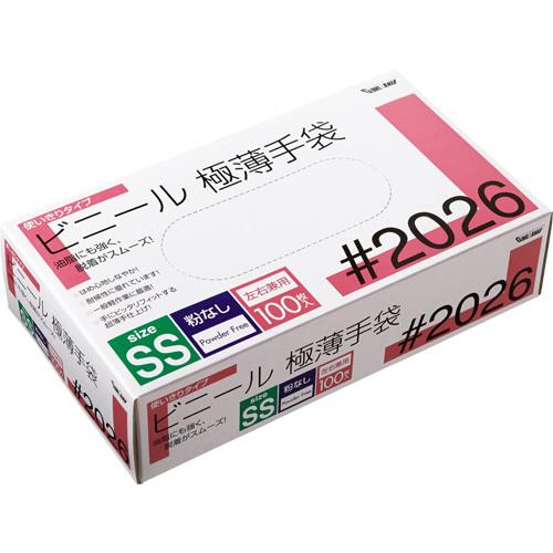 川西工業 ビニール極薄手袋 粉なし SS #2026 1箱(100枚)