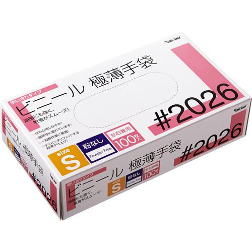 川西工業 ビニール極薄手袋 粉なし S #2026 1箱(100枚)