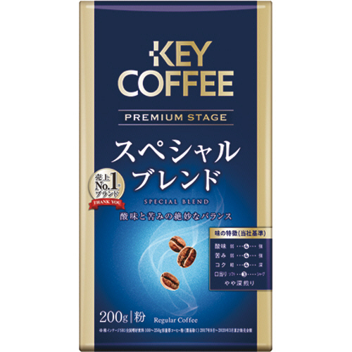 キーコーヒー VP(真空パック) スペシャルブレンド 200g(粉) 1パック