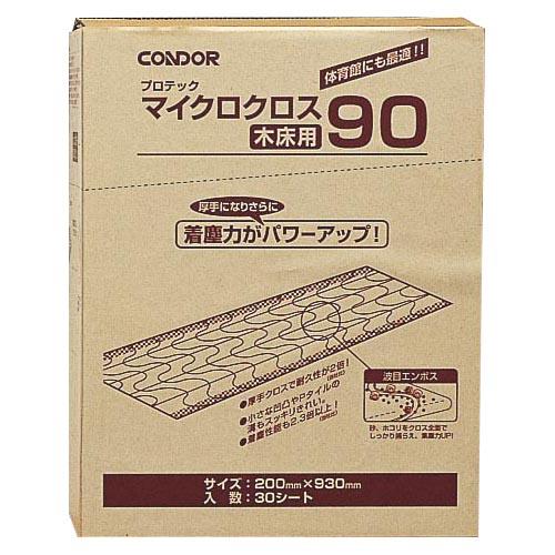 山崎産業 マイクロクロス木床用90 200×935mm M0362-090X-MB 1パック(30枚)