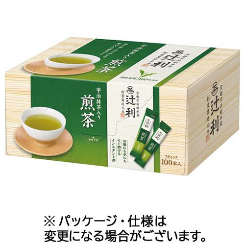 辻利 インスタント宇治抹茶入り煎茶 0.8g 1箱(100本)