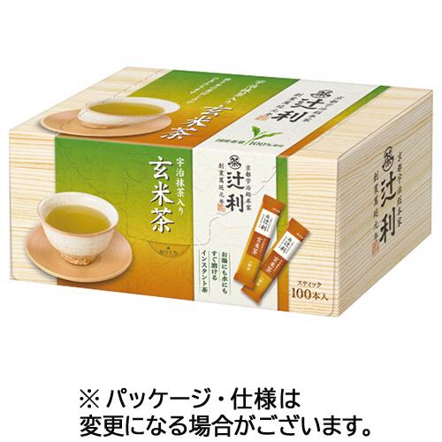 辻利 インスタント宇治抹茶入り玄米茶 0.8g 1箱(100本)