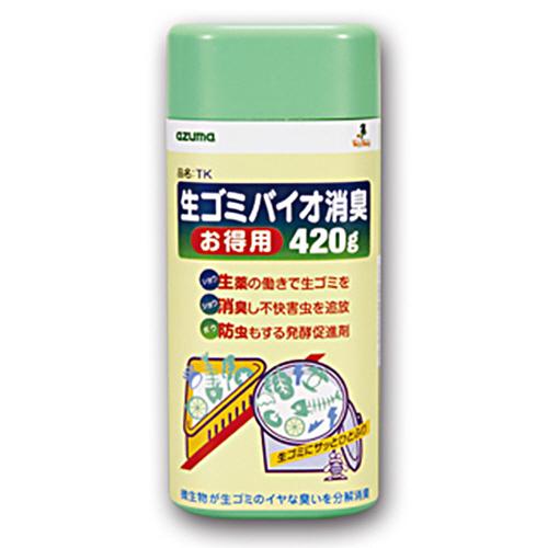 アズマ工業 生ゴミバイオ消臭・お得用 420g 1個