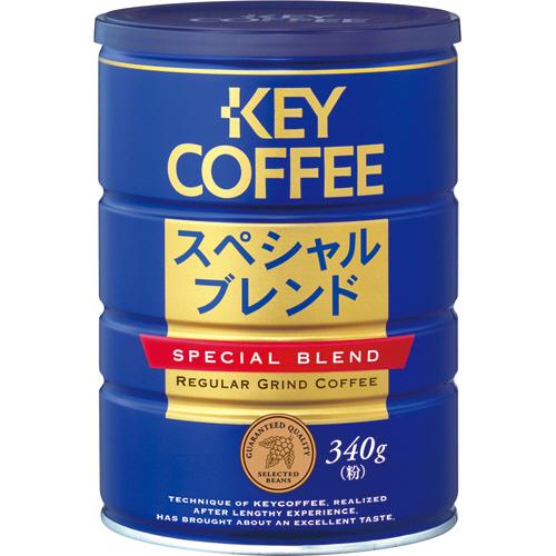 キーコーヒー スペシャルブレンド缶 340g(粉) 1缶