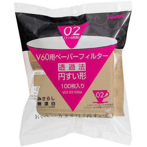 ハリオグラス V60用ペーパーフィルターみさらし02 1~4杯用 VCF-02-100M 1パック(100枚)
