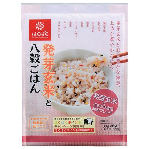 はくばく 発芽玄米と八穀ごはんSP 30g/袋 1パック(6袋)