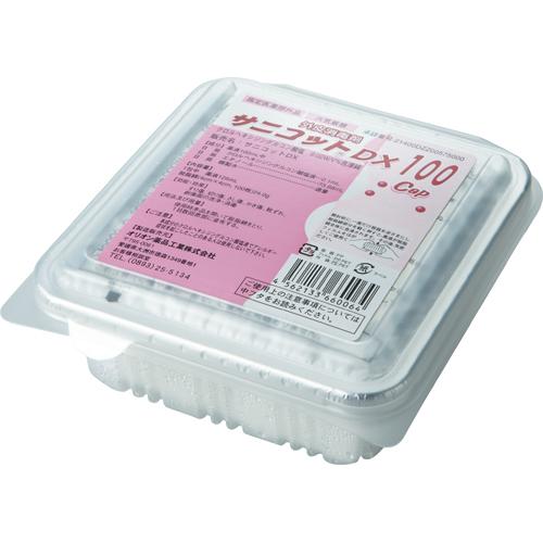 丸三産業 サニコットDX 508550 1パック(100枚)