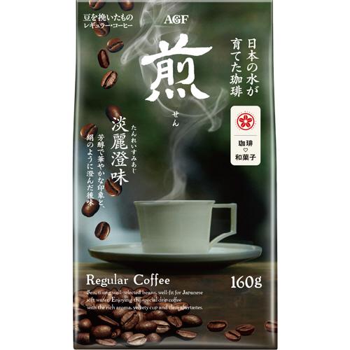 AGF 煎 レギュラーコーヒー 淡麗澄味 160g(粉) 1袋