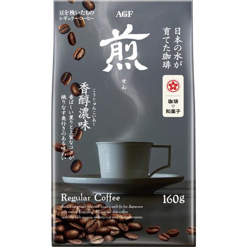AGF 煎 レギュラーコーヒー 香醇濃味 160g(粉) 1袋