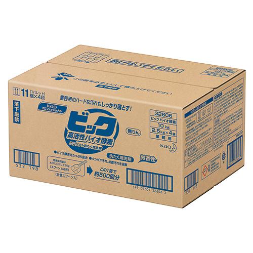 花王 ビック 高活性バイオ酵素 業務用 10kg(2.5kg×4袋) 1箱