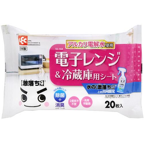 レック Ba水の激落ちシート 電子レンジ&冷蔵庫用 SS-168 1パック(20枚)