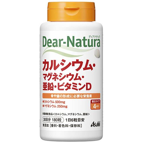 アサヒグループ食品 ディアナチュラ カルシウム・マグネシウム・亜鉛・ビタミンD 30日分 1個(180粒)