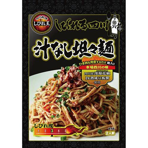 アライドコーポレーション 四川料理しびれ王 しびれる四川汁なし坦々麺 247g 1個