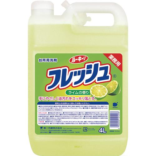 第一石鹸 ルーキーVフレッシュ 業務用 4L 1本