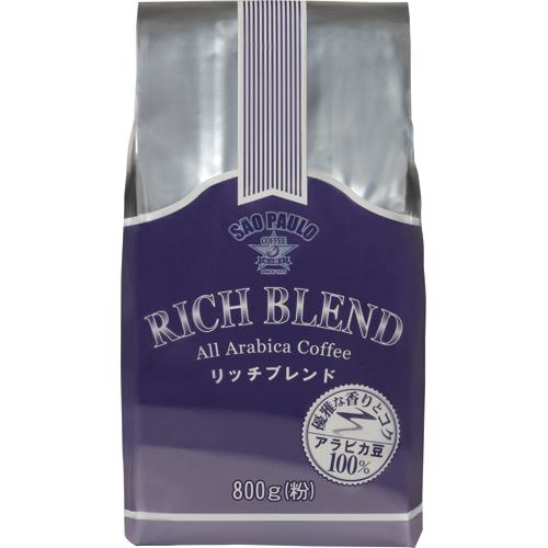 サンパウロコーヒー リッチブレンド レギュラー 800g(粉) 1袋