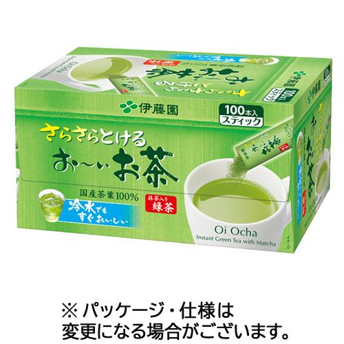 伊藤園 おーいお茶 抹茶入りさらさら緑茶 スティック 0.8g 1箱(100本)